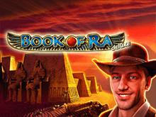Автоматы Book Of Ra Deluxe